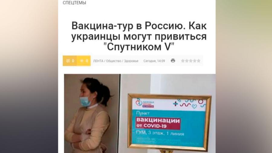 Фото © Facebook / Игорь Йосипенко