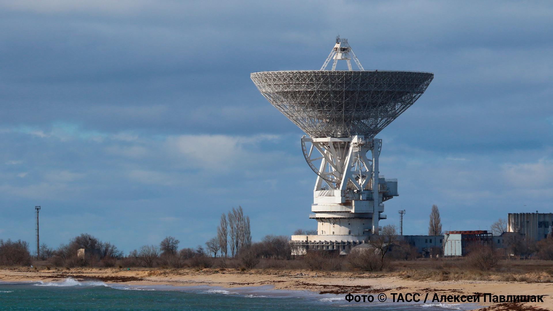 Земляне притихли: почему крымский радиотелескоп больше не будет посылать сигналы в космос
