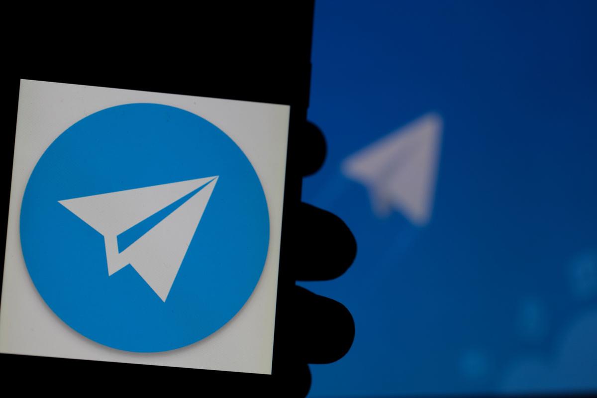 В мессенджере Telegram появилась долгожданная функция