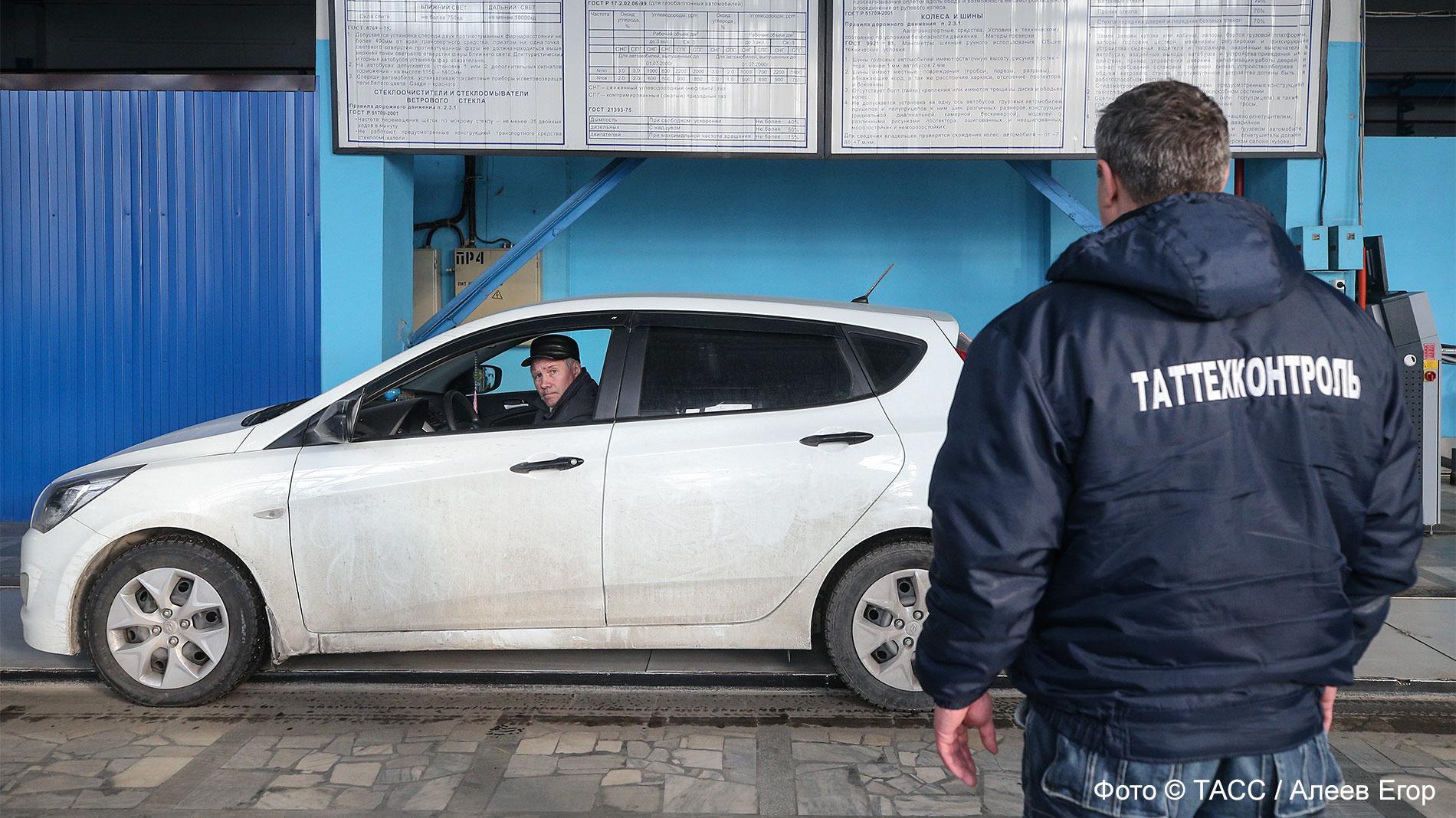 <p>Фото © ТАСС / Егор Алеев </p>