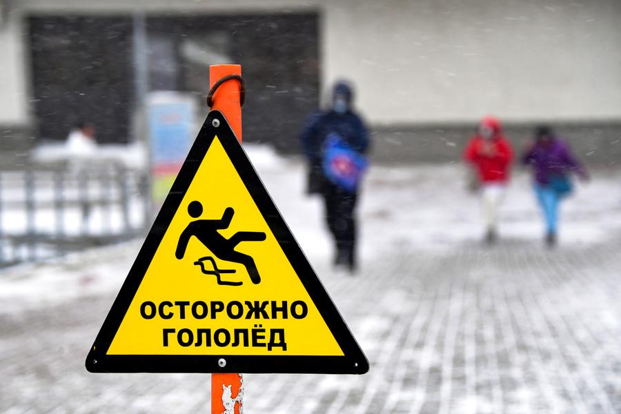 <p>Фото © ТАСС / Смитюк Юрий</p>