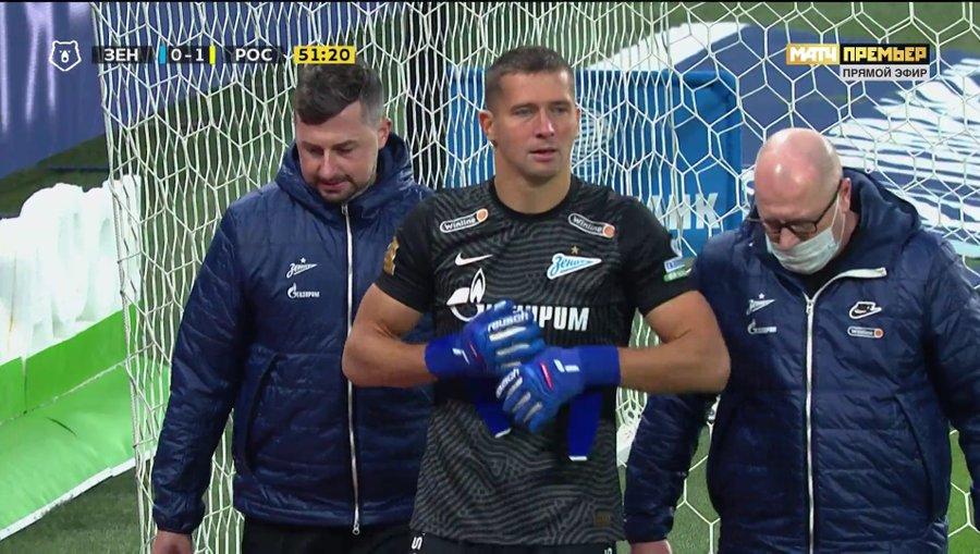 """Скриншот """"Матч Премьер"""""""