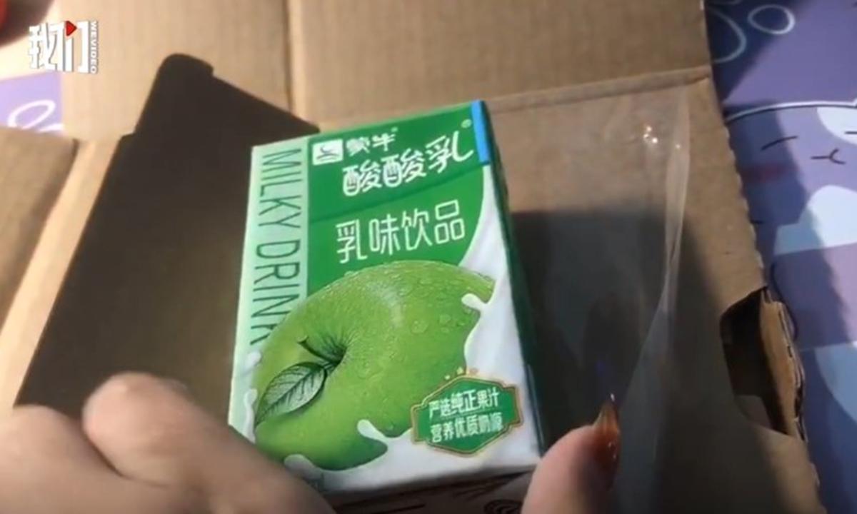 Китаянка заказала новый iPhone 12 и получила вместо него яблочный йогурт