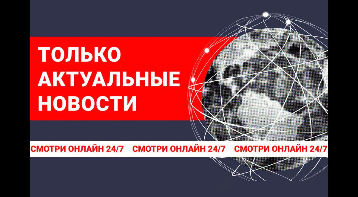 Live.Ru