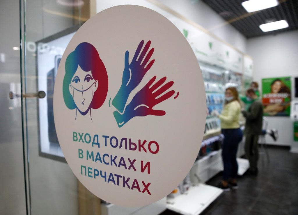 Названа доля россиян без масок на работе