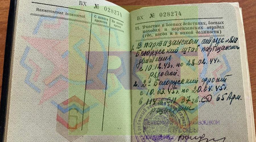 Фото © russian.rt.com / Фото из личного архива Артёменко