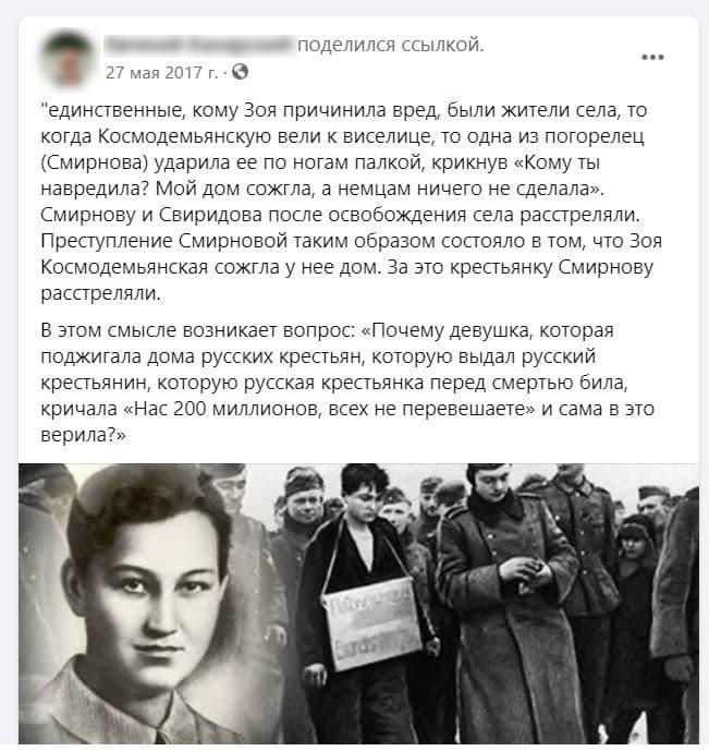 © Соцсети