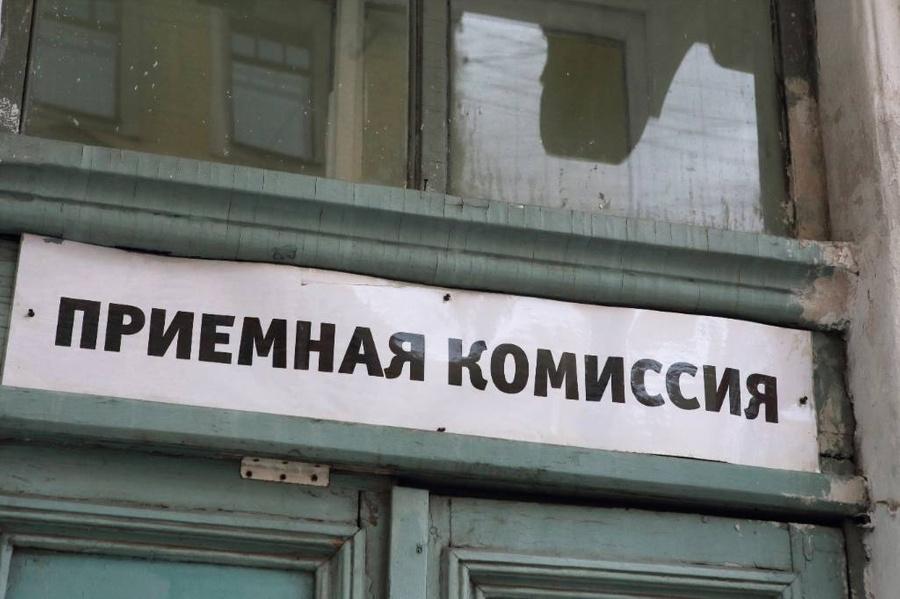 <p>Фото © Замир Усманов / ТАСС</p>