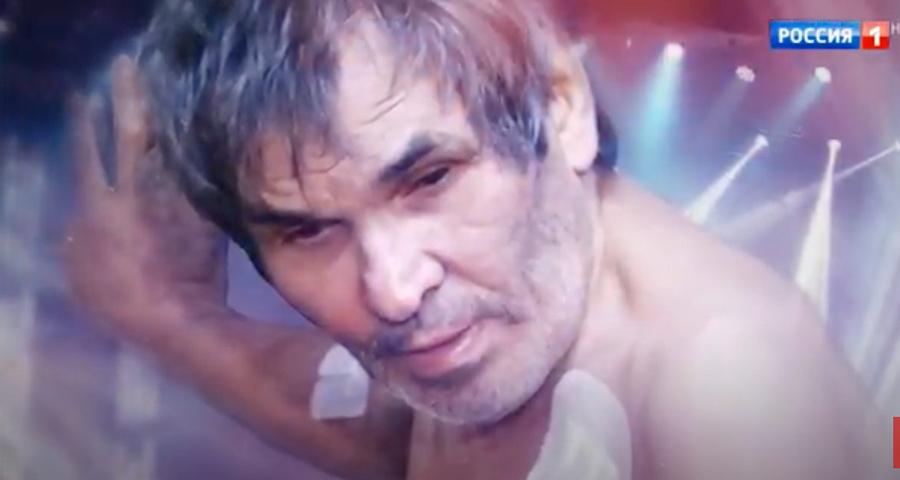 Кадр из видео © YouTube / Россия-1