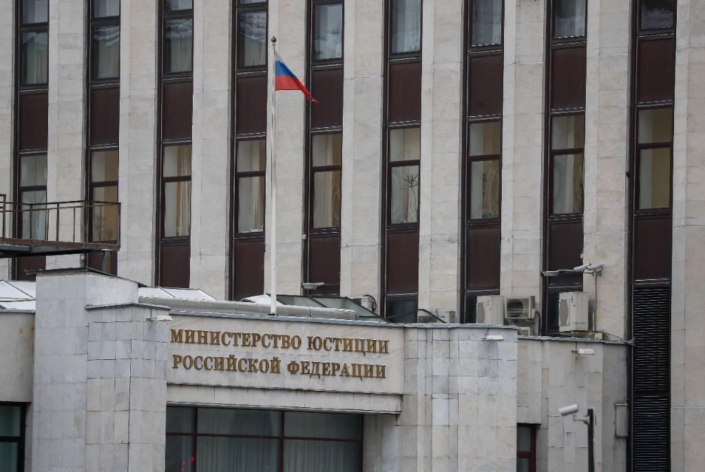 Минюст РФ признал иноагентом издание Журналист  иностранный агент