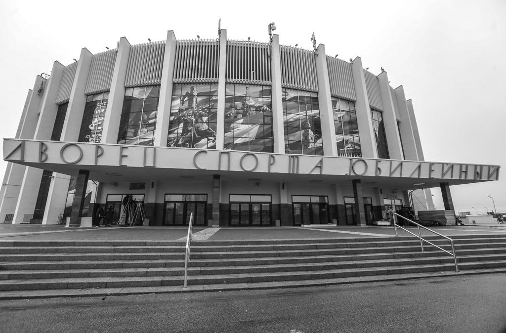 """Дворец спорта """"Юбилейный"""", где был убит Игорь Тальков. Фото © ТАСС / Сергей Коньков"""