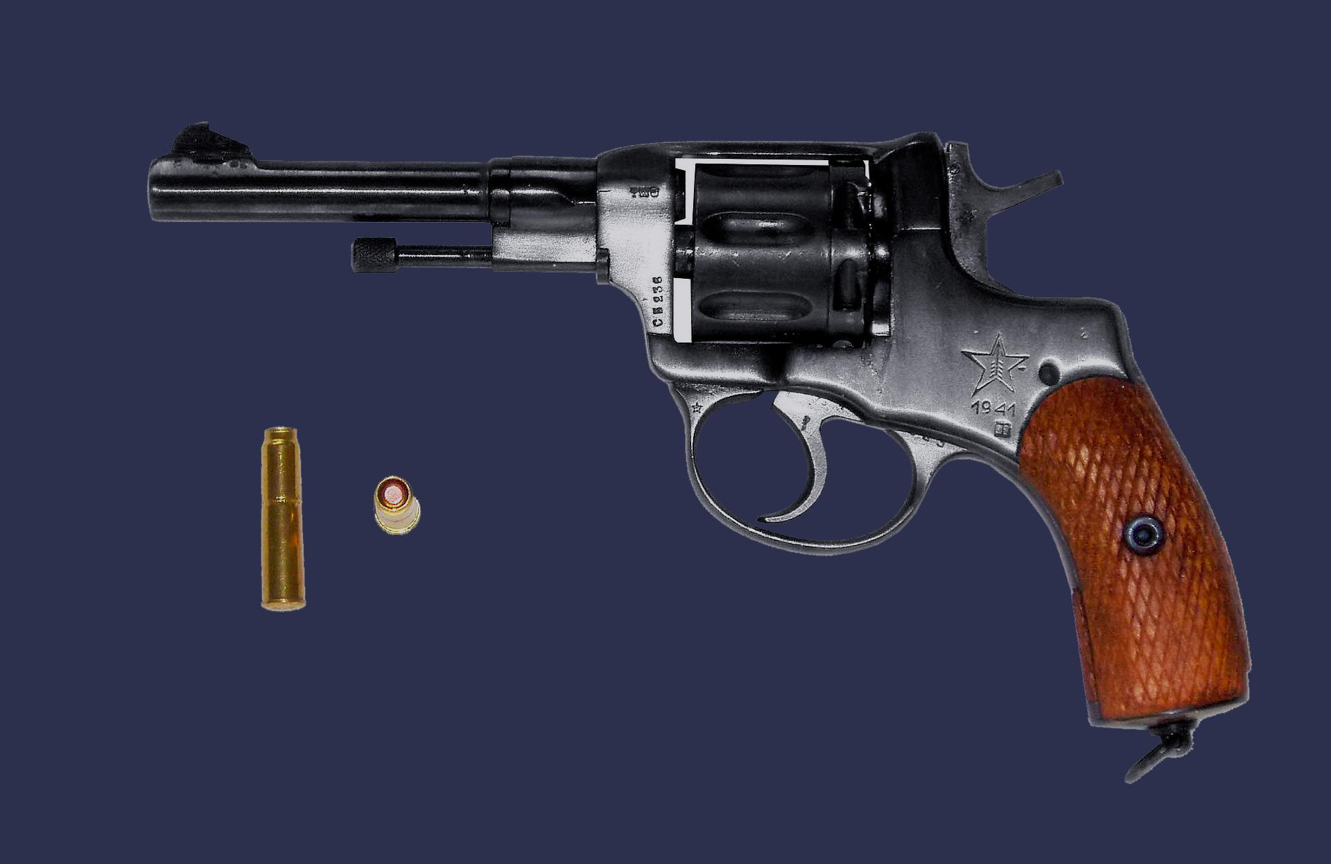 Револьвер системы Нагана. Фото © Wikipedia