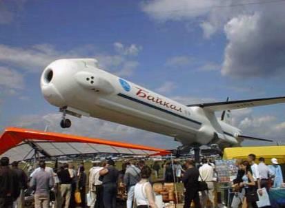 "Макет ракеты-носителя ""Байкал"" на выставке во Франции в 2001 году. Фото ©wikipedia"