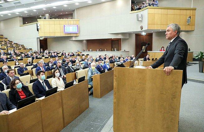 "<p>Фото ©<a href=""http://duma.gov.ru/news/52400/"" target=""_blank"" rel=""noopener noreferrer""> Госдума</a></p>"