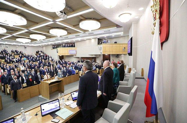 "<p>Фото © <a href=""http://duma.gov.ru/news/52400/"" target=""_blank"" rel=""noopener noreferrer"">Госдума</a></p>"