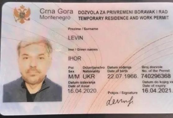 В Черногории экс-глава Росалкогольрегулирования Чуян жил по фальшивым документам. Фото © Radio Jadran