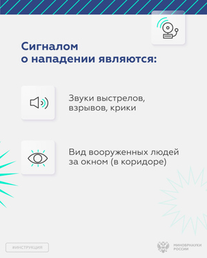 Фото © Facebook / Минобрнауки