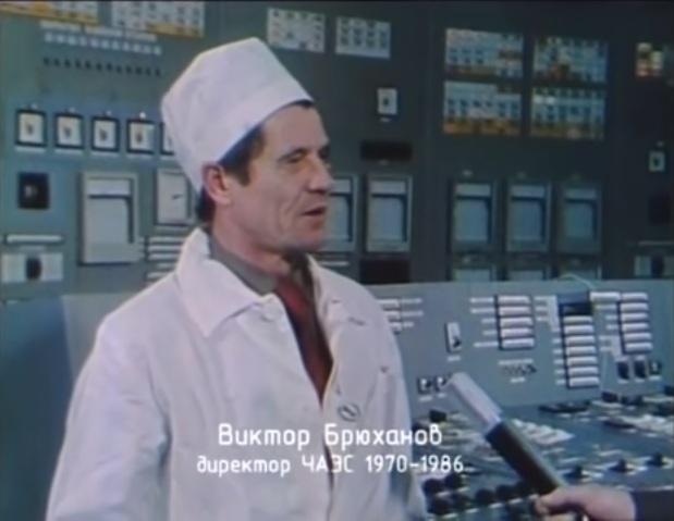 "<p>Фото © Facebook / <a href=""https://www.facebook.com/ChornobylNPP/posts/2041732582646994"" target=""_blank"" rel=""noopener noreferrer"">Державне спеціалізоване підприємство ""Чорнобильська АЕС""</a></p>"
