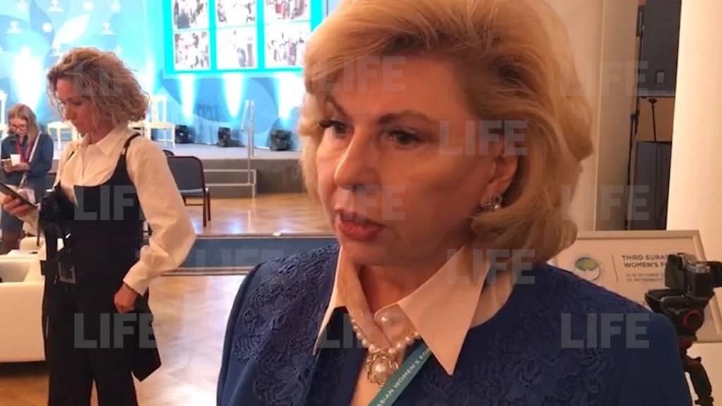 Москалькова рассказала о подготовке законопроекта о наказании за пытки в колониях