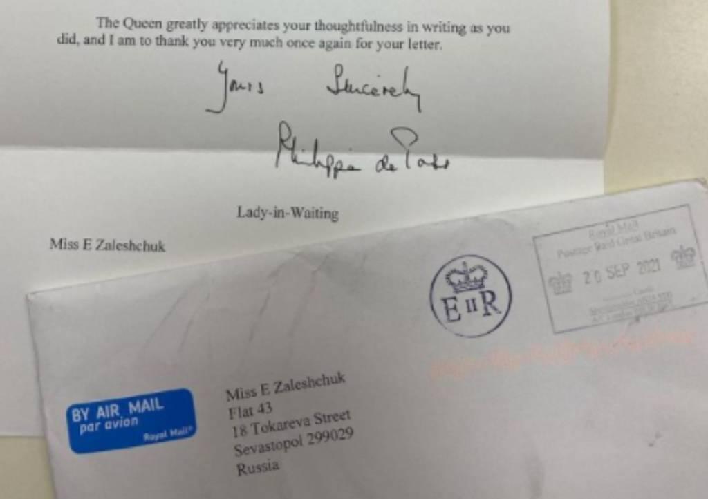 Британский королевский двор в ответном письме признал Крым частью России