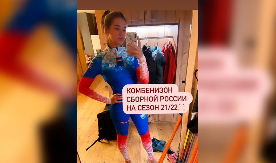 "<p>Фото © Instagram / <a href=""https://www.instagram.com/stories/nastua_goreeva/2683704601326158315/?hl=ru"" target=""_blank"" rel=""noopener noreferrer"">nastua_goreeva</a></p>"