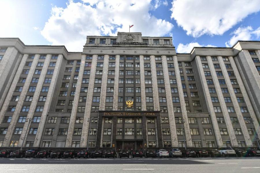 Нездравые идеи: В Госдуме сочли фантазиями планы Киева вернуть Крым к 2030 году