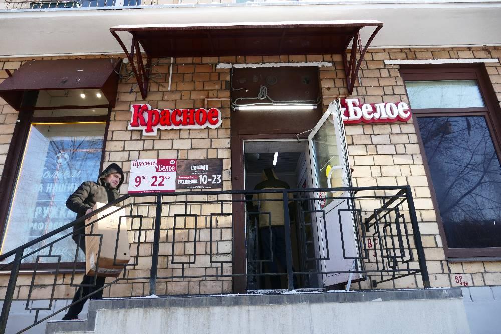 """Магазины """"Красное и белое"""" в Москве будут открыты в период нерабочих дней"""