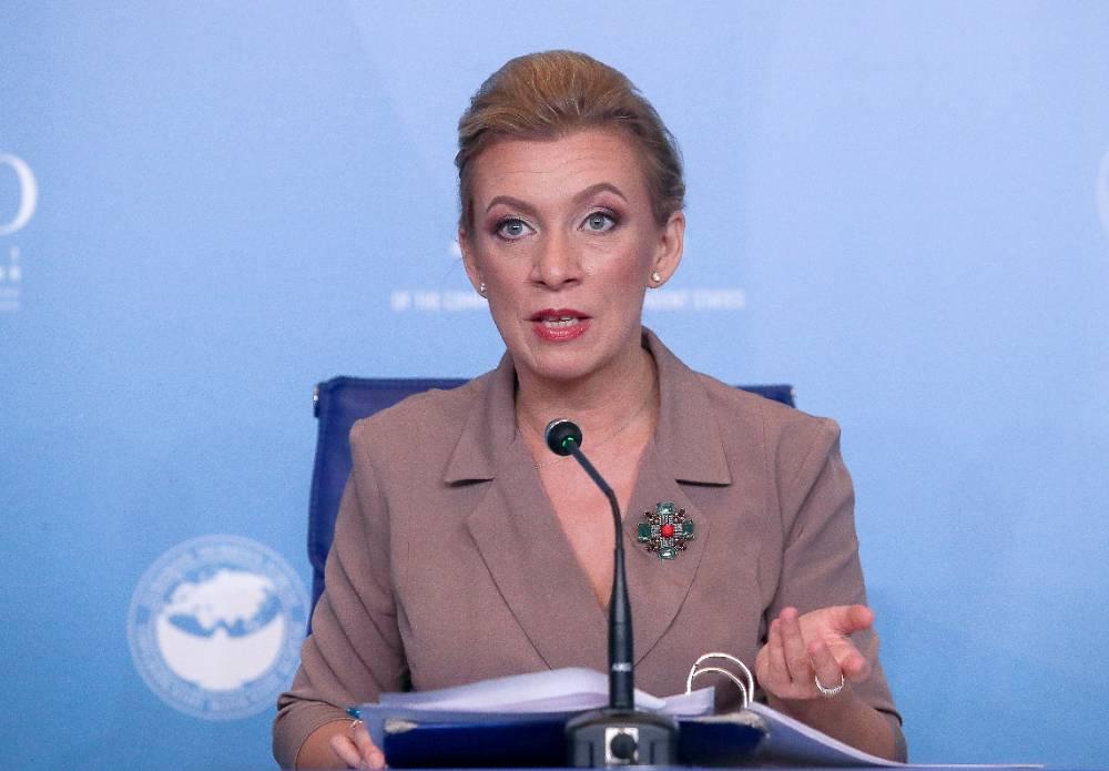 Захарова назвала опасным прецедентом решение суда Амстердама по золоту скифов