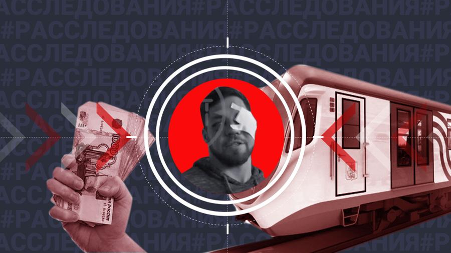 "<p>Коллаж ©LIFE. Фото © Telegram / <a href=""https://t.me/shot_shot/31169"" target=""_blank"" rel=""noopener noreferrer"">SHOT</a>, ©Shutterstock</p>"