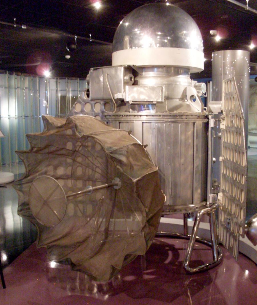 """АМС """"Венера-1"""".  Фото © Wikipedia"""