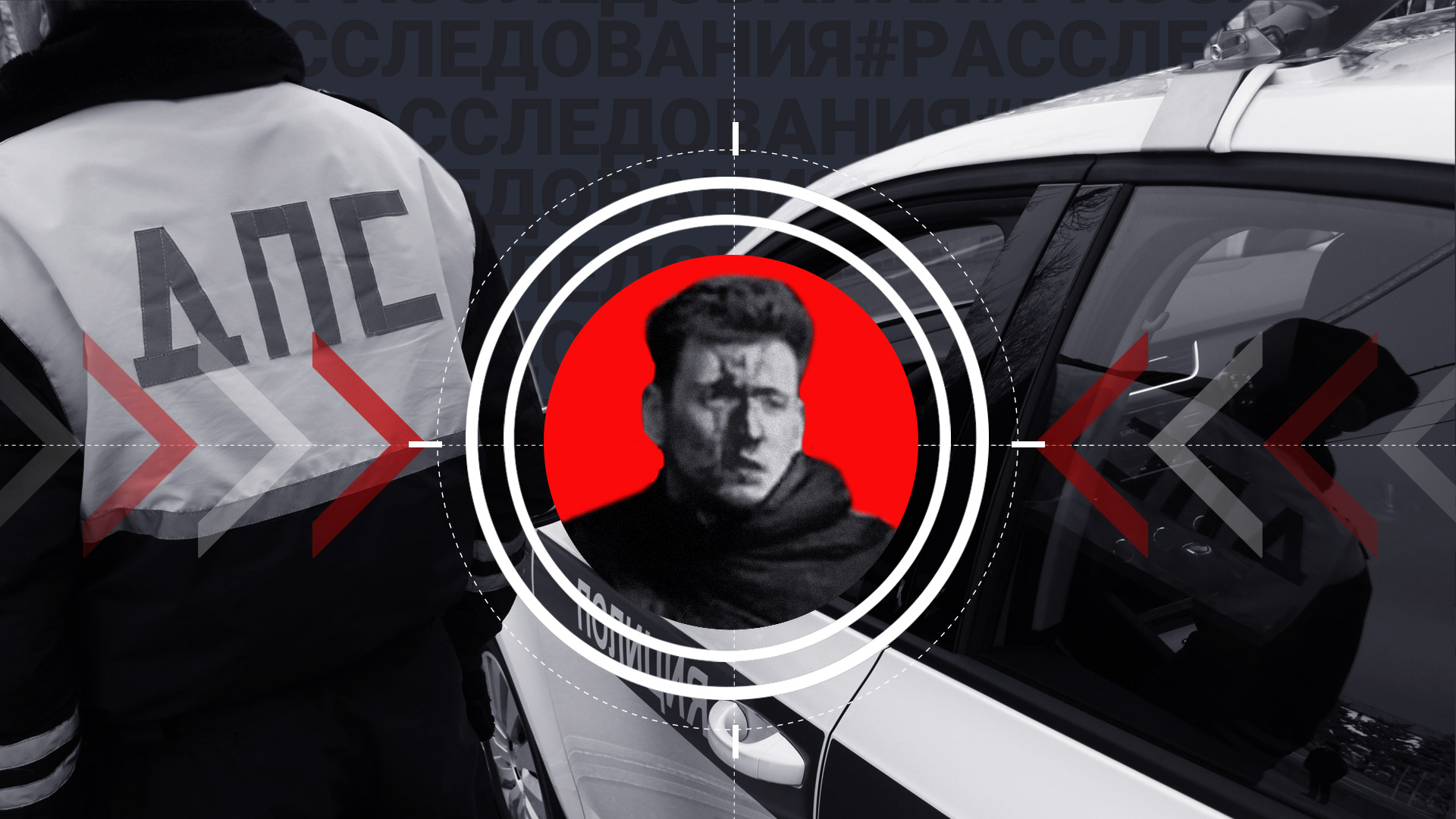 """<p>Коллаж ©LIFE. Фото © ТАСС / Коротченко Максим, <a href=""""https://bloknot.ru/chp/p-yany-j-i-bez-trusov-v-astrahani-sy-n-deputata-edinorossa-sbil-prokurora-i-ego-zhenu-748074.html"""" target=""""_blank"""" rel=""""noopener noreferrer"""">bloknot.ru</a></p>"""