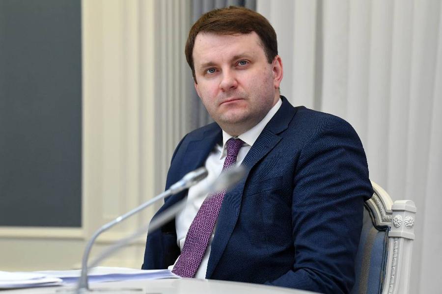 <p>Максим Орешкин. Фото © ТАСС / Алексей Никольский</p>