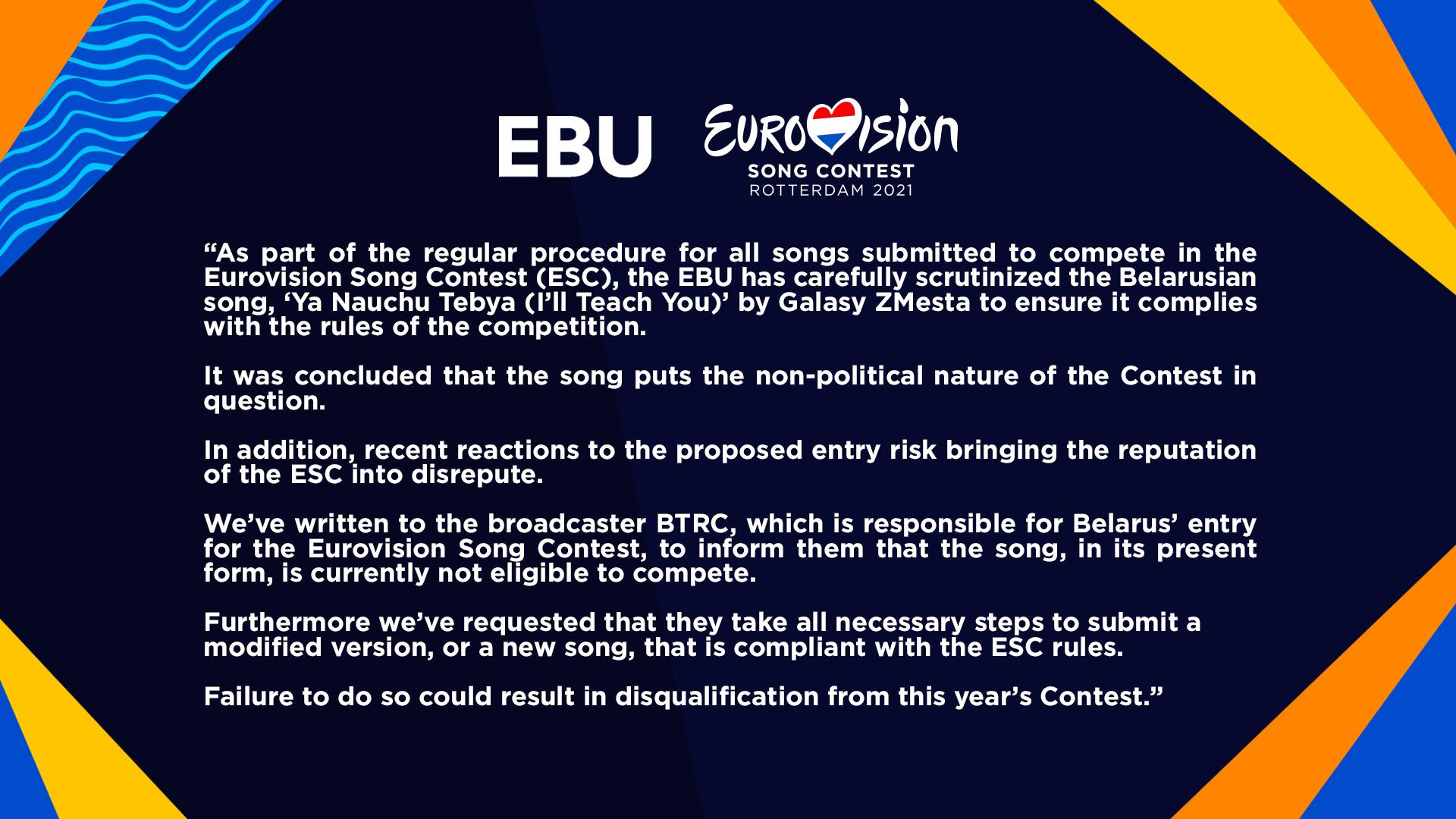 Фото © Twitter / Eurovision