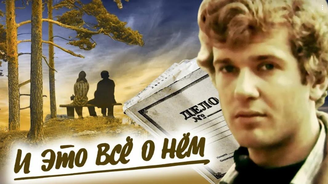 Фото © youtube.com / Золотая коллекция русского кино