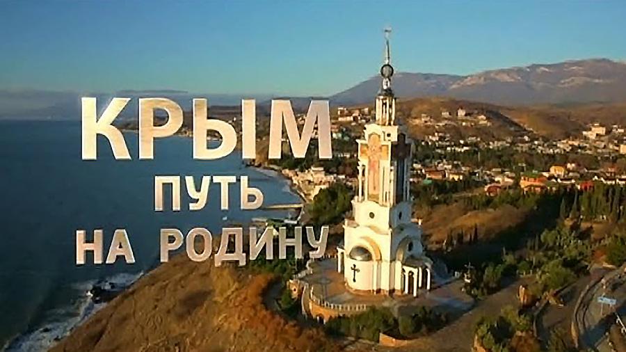 "<p>Фото © <a href=""https://smotrim.ru/brand/59195"" target=""_blank"" rel=""noopener noreferrer"">smotrim.ru</a></p>"
