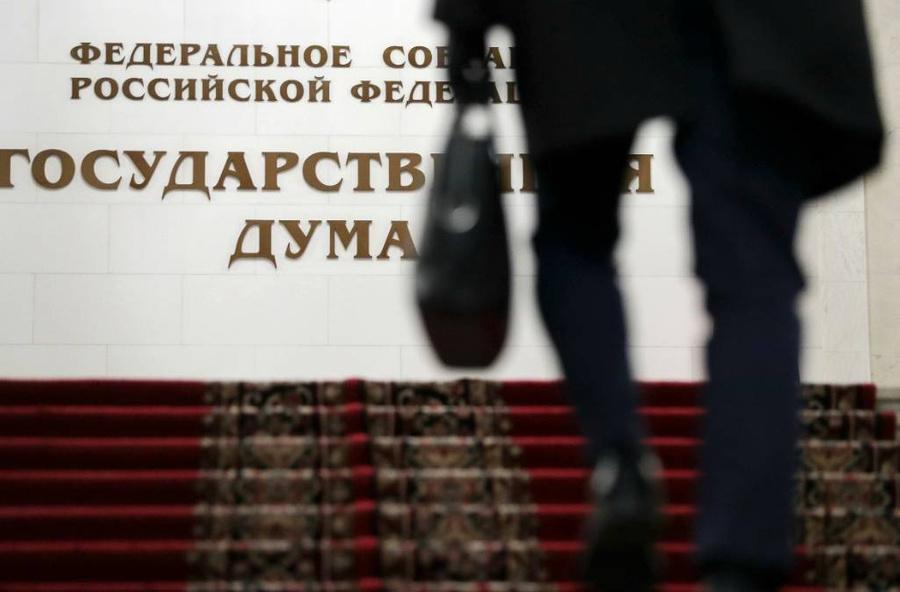 <p>Фото © Пресс-служба Госдумы РФ / ТАСС</p>