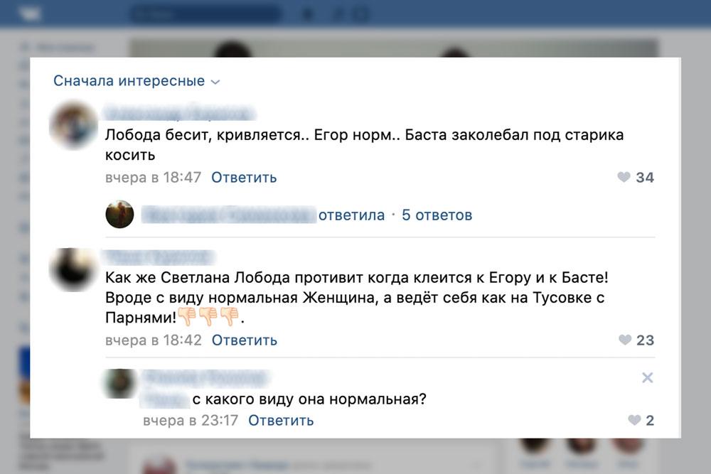 "Фото © VK / ""Голос. Дети"""