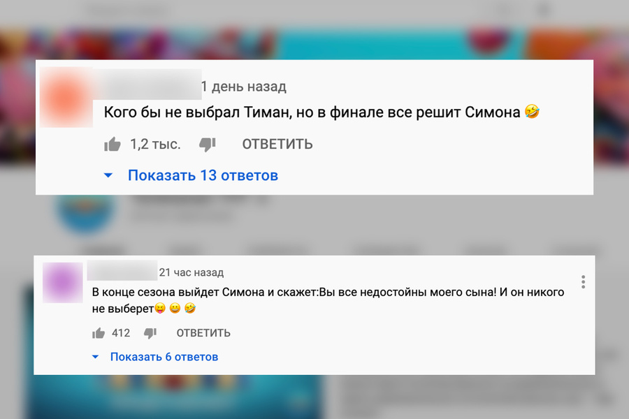 © YouTube / Телеканал ТНТ