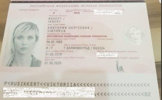 """Фото © Телеграм-канал """"Партизан Выползов"""""""