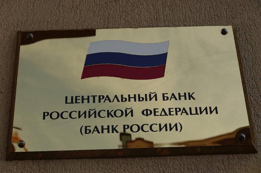<p>Фото © ТАСС / Алексей Зотов  </p>