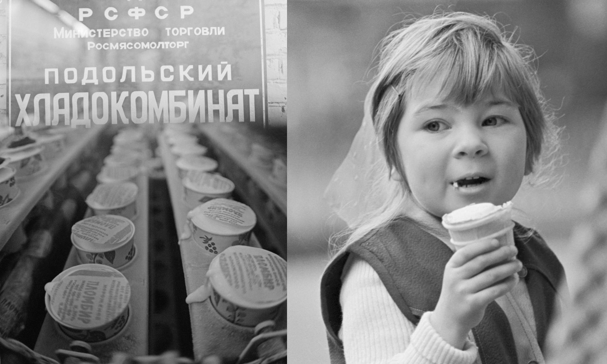 Фото © Фотохроника ТАСС / Мамонтов Сергей / Пахомова Людмила