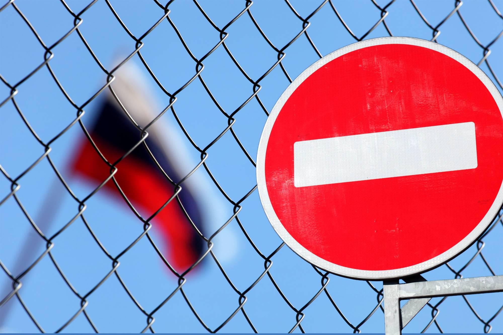 Война план покажет: зачем администрация Байдена вводит новые санкции против России