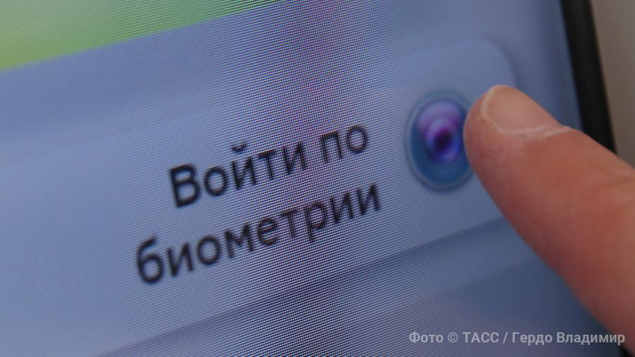 <p>Фото © ТАСС / Владимир Гердо </p>