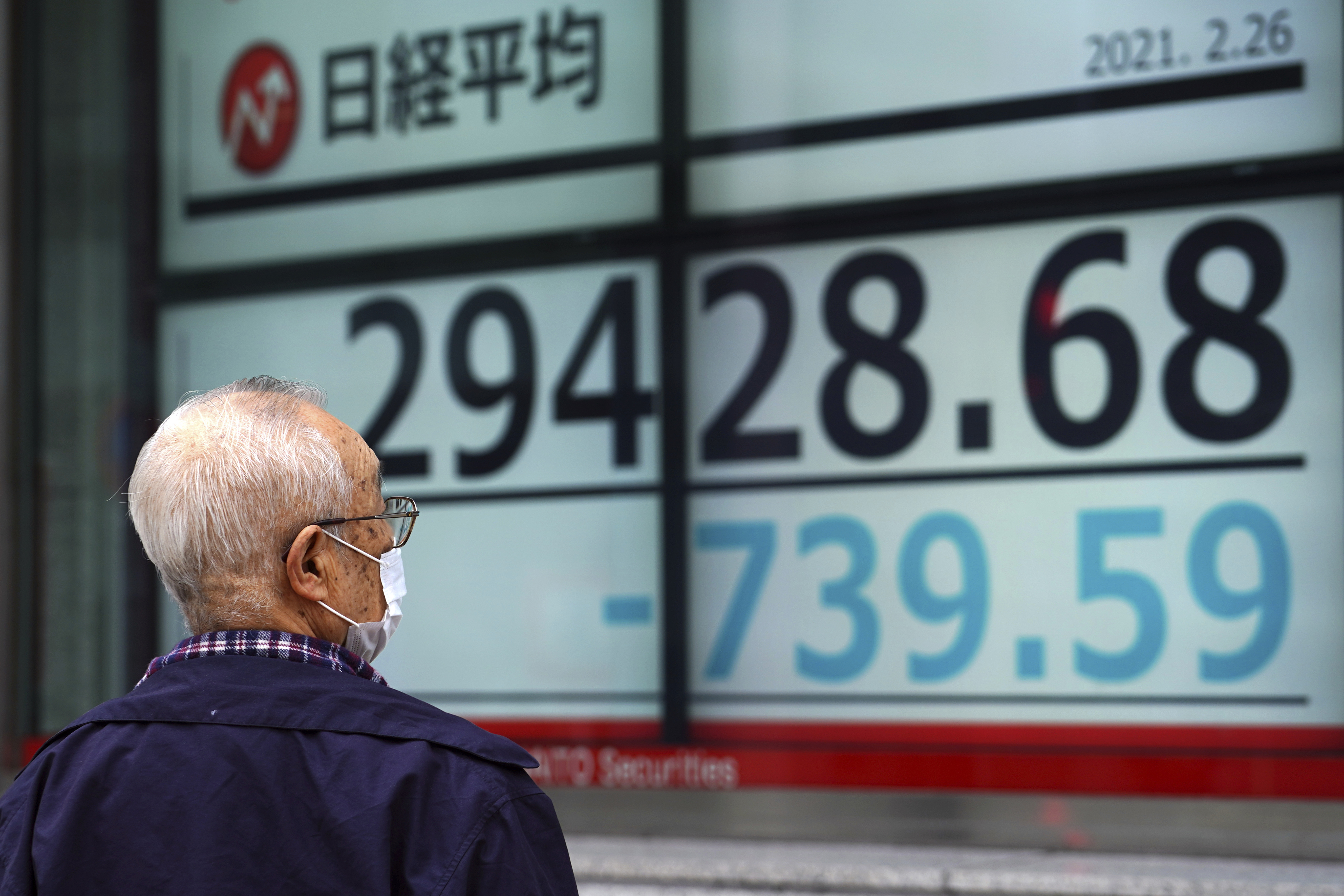 """В Китае предупредили о """"пузыре"""" на мировых фондовых рынках"""