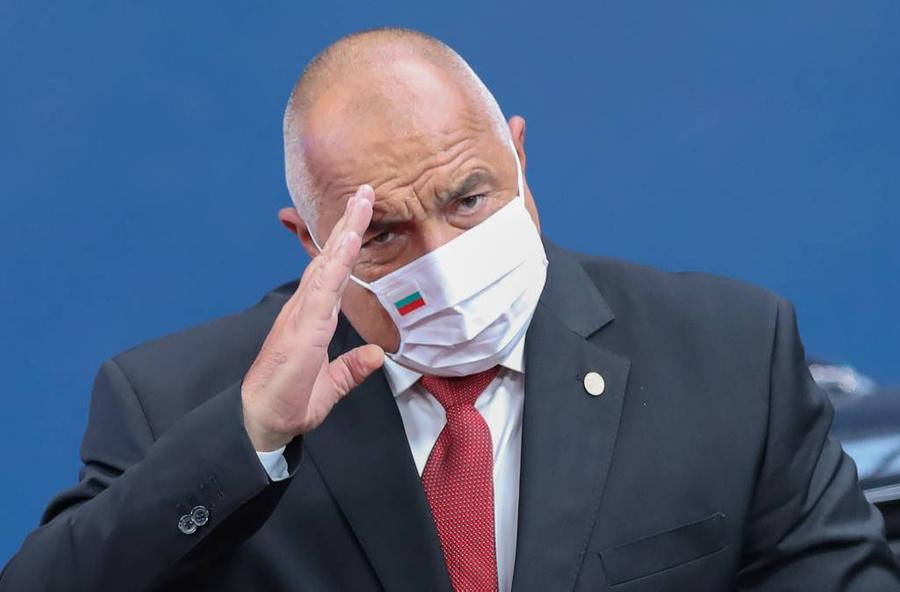<p>Премьер-министр Болгарии Бойко Борисов. Фото © EPA / ТАСС</p>