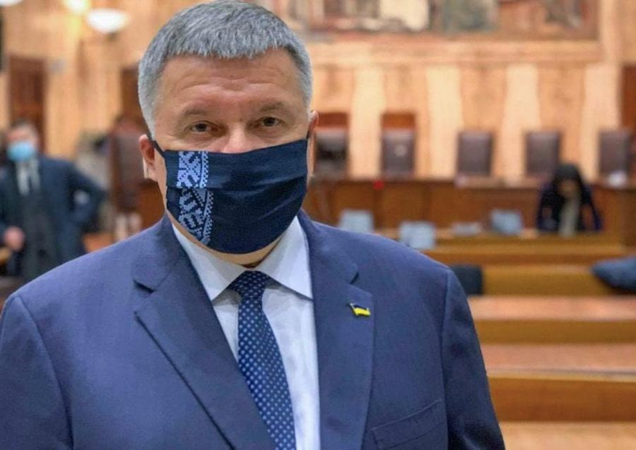 <p>Министр внутренних дел Украины Арсен Аваков. Фото © avakov.com</p>
