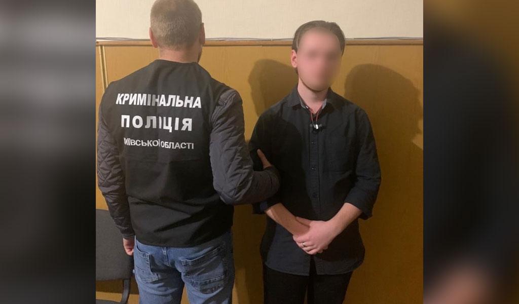 Заказчик преступления. Фото © Facebook / Поліція Київської області