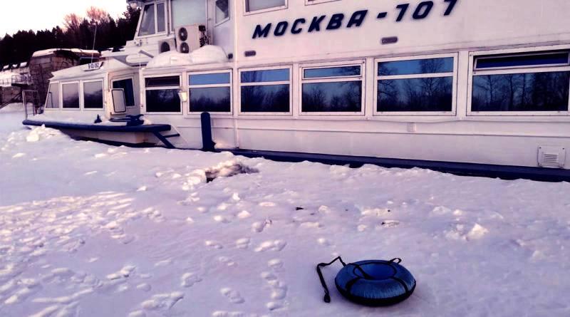 "<p>Фото © <a href=""https://pssso.ru/dva-cheloveka-pogibli-provalivshis-v-promoinu/"" target=""_blank"" rel=""noopener noreferrer"">pssso.ru</a> </p>"