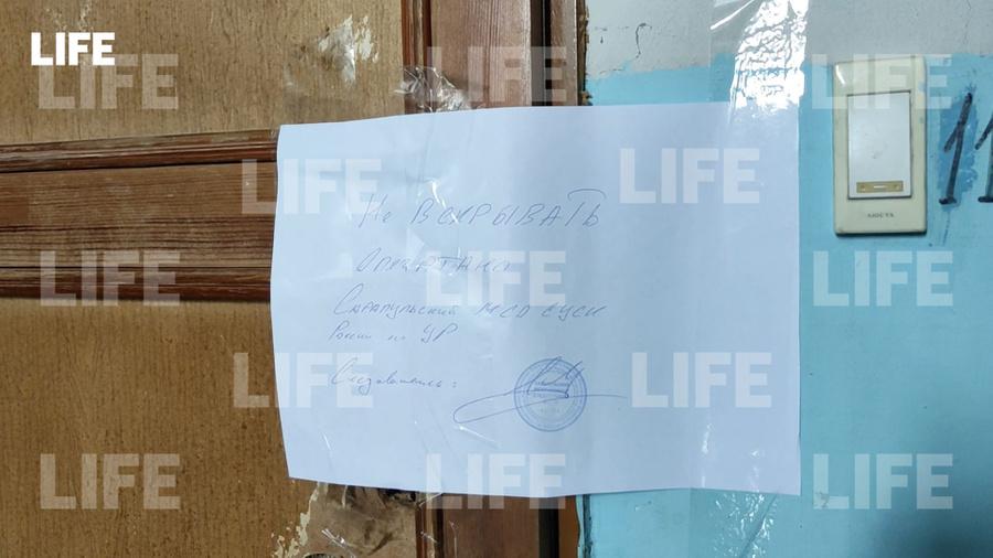 <p>Опечатанная дверь в квартиру, где была убита школьница. Фото © LIFE</p>
