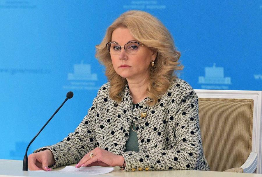 <p>Татьяна Голикова. Фото © ТАСС / Александр Астафьев</p>